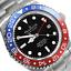 miniature 2 - Oceaneva-Men-039-s-Deep-Marine-Explorer-GMT-1250M-Pro-Diver-Watch-Blue-and-Red