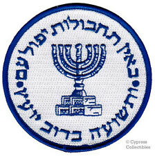MOSSAD PATCH rare ISRAEL INTELLIGENCE SPECIAL OPS EMBROIDERED IRON-ON new