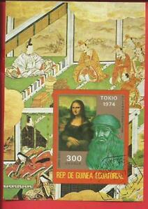 Briefmarken Tokio 1974 Ausstellung Japan Mona Lisa Gemälde Block B150 Äquatorialguinea Schrecklicher Wert