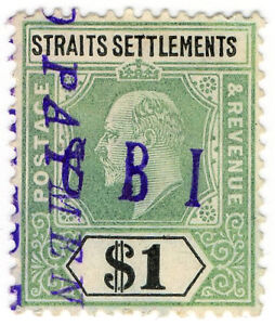 I-B-Malaya-Straits-Settlements-Revenue-Duty-Stamp-1-CBI-pre-cancel