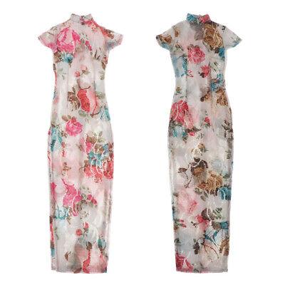 1//6 Girl Doll Cheongsam Party Long Dress Gown for BJD Xinyi 45-50cm Dolls