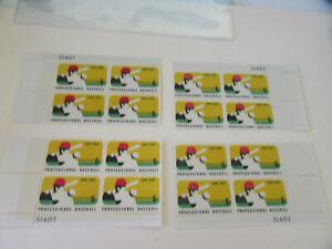 Professional Baseball 6c Stamp Sc#1381 Four Corner PB's of 4 Stamps MNH (#10)