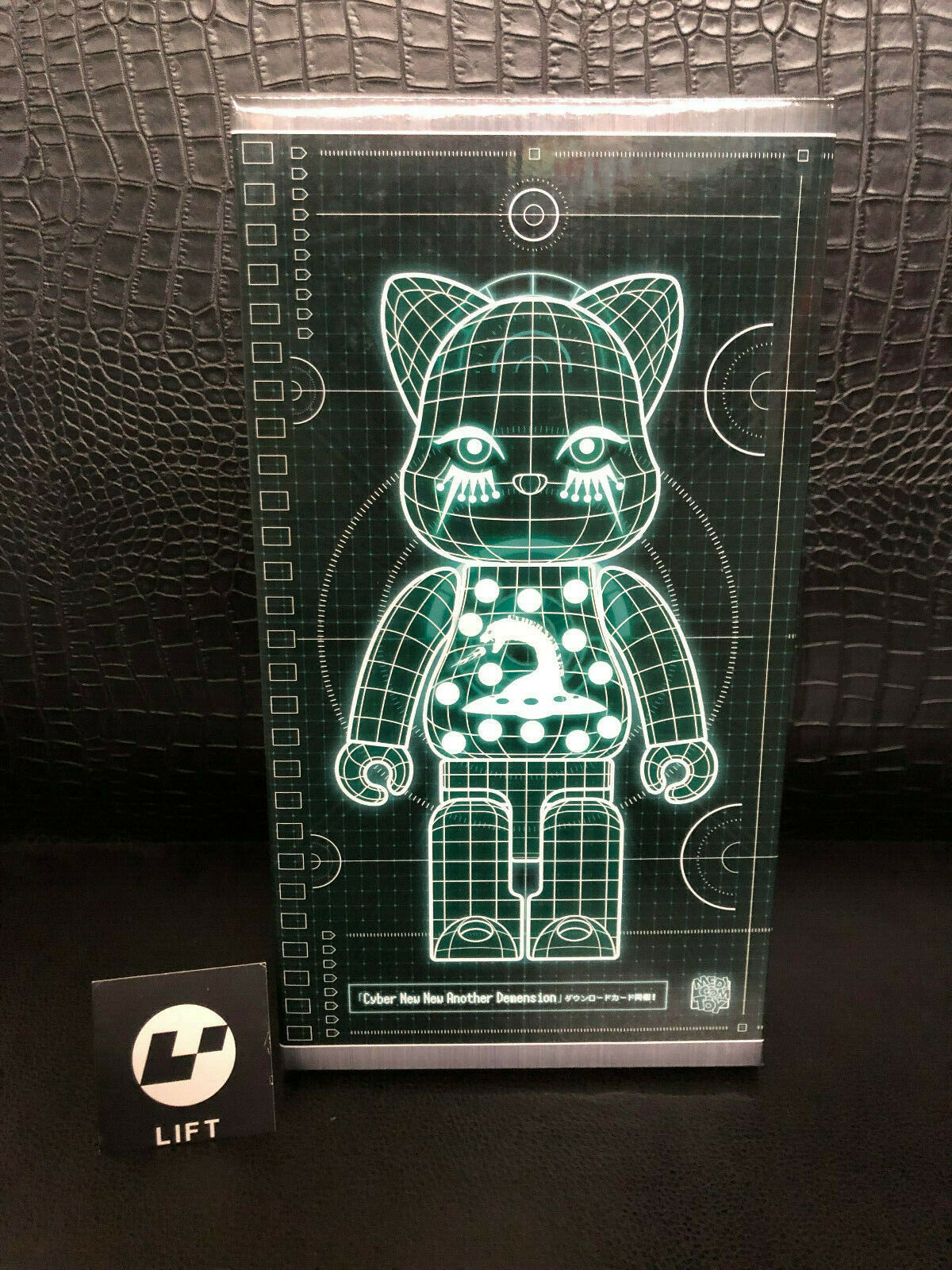 Medicom 400% NY@brick Be@rbrick Cyber Another Deessision orsobrick 1pc