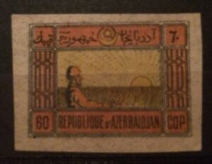 OLD-VERY-RARE-AZERBAIJAN-IMPERFORATE-1920s-STAMP-MINT-LIGHTLY-HINGED-08130818