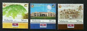 SJ-100th-Anniv-of-the-Malay-College-Kangsar-Malaysia-2005-stamp-logo-MNH