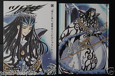 JAPAN Clamp manga Tsubasa Reservoir Chronicle vol.23 Deluxe Edition w//Case