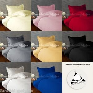 Luxury Egyptian Cotton Duvet Sets Pillow Cases Fitted