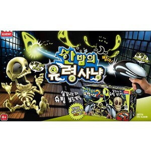 Midnight Ghost Hunting 2 Players / Shooting Board Game / / / Board Game 2fc0f6