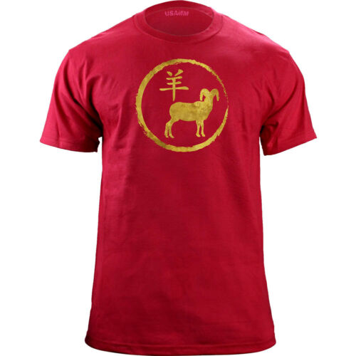 Original Chinese Zodiac Ram T-Shirt