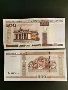 Banknote-Belarus-Belarus-5000-roubles-2000-s-c-unc-p-29b