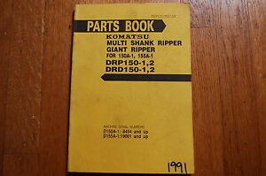 komatsu 150 155 tractor dozer crawler shank ripper parts manual book rh ebay com 228 Komatsu Engine Parts Manuals 228 Komatsu Engine Parts Manuals