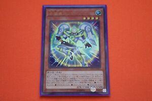 Yu Gi Oh Japanese 20TH-JPB20 utopic onomatopeia Ultra Rare Mint