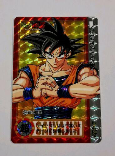Card dragon ball z special goku carddass hors serie