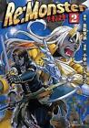 Re: Monster: Vol. 2 by Kanekiru Kogitsune (Paperback, 2017)