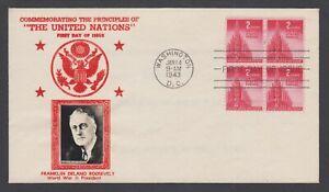 US Planty 907-29 FDC. 1943 2c United Nations, Crosby photo cachet, unaddressed