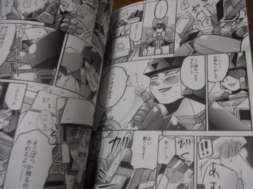 all character B5 34pages Doujinshi Transformers Jeticons etc R-335317 binco.