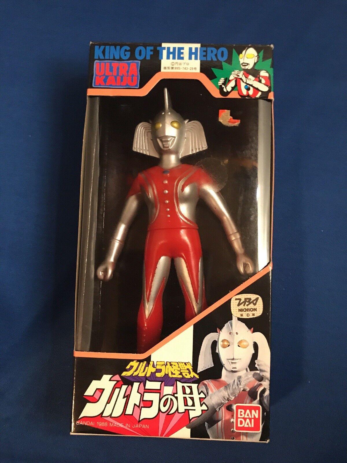 King Of The Hero Ultra Kaiju Ultraman Rare Japan