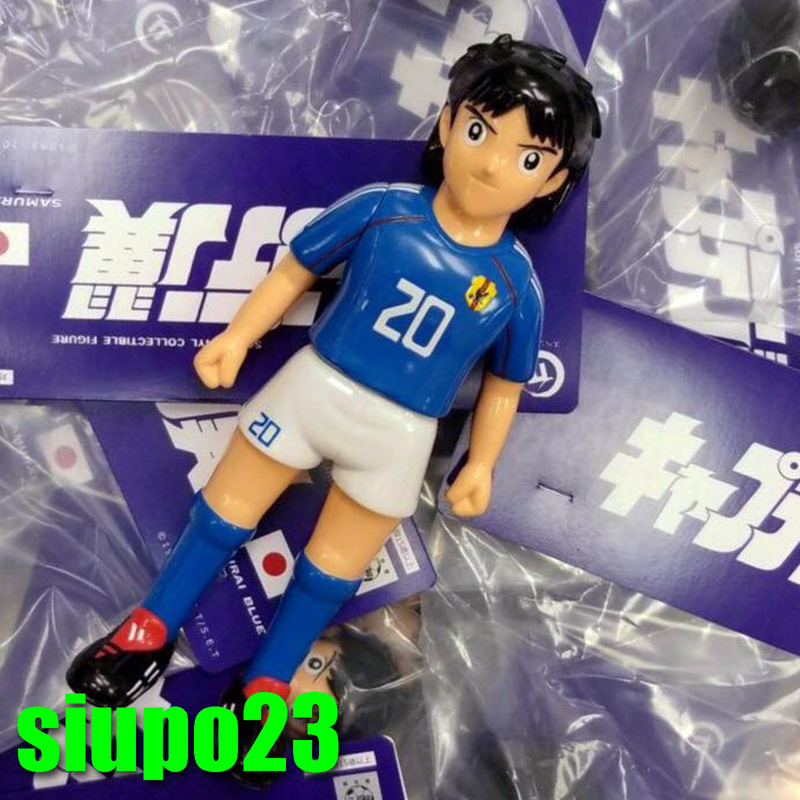 Kou Shou-do Capitán Tsubasa  taoi Shingo Vinilo Figura Abeja. webzine Edition