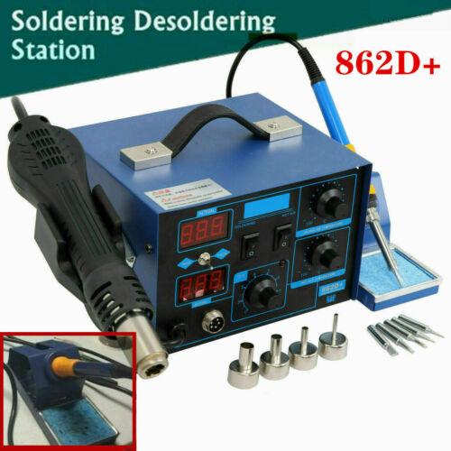 SMD Soldering Station Iron Hot Air Gun Rework Station Digital Tool 2 in 1 862D