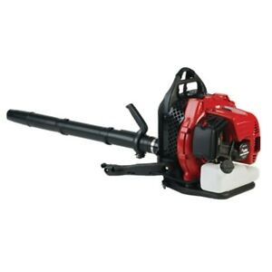 REDMAX EBZ5150 COMMERCIAL BACKPACK BLOWER( BRAND NEW)