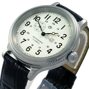 Russian Wrist 30