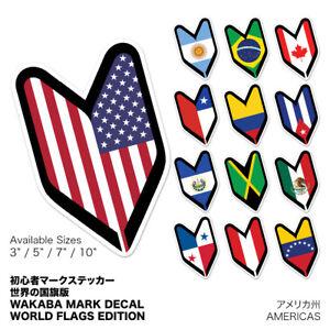 "Honda Soshinoya Decal Canada 4/"" Philippine Flag JDM Wakaba Leaf Sticker"