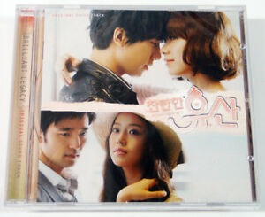 Details about Brilliant Legacy OST (SBS TV Drama) Lee Seung Gi Han Hyo Joo  Kwill Isu