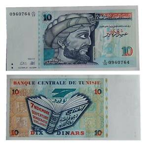 Coins & Paper Money Paper Money: World Frugal Tunisia/tunisia 10 Dinar 1994 Pick 87 Unc 38101279 ##