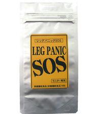 Leg Panic SOS Leg Slimming Supplement Made in Japan 90 Capsules