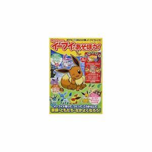 Pokemon-Let-039-s-play-with-Eevee-eevee-Friends-Fan-Book-Game-Anime-Cute