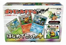 Nintendo DS Pokemon Card Game BW Hajimete Set Plus From Japan