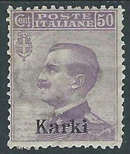 1912 Egeo Carchi Effigie 50 Cent Mh * - Ra3-4 Bon GoûT