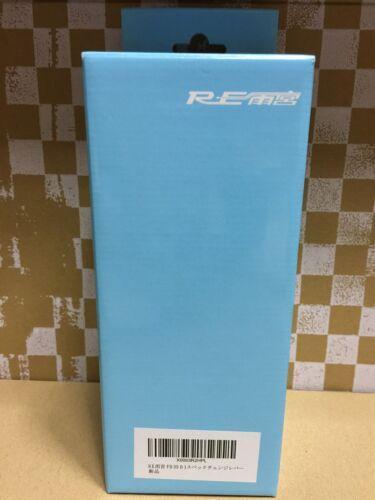 RE AMEMIYA RACING DRIFT QUICK SHORT THROW SHIFTER LEVER FOR 93-02 MAZDA RX-7 FD