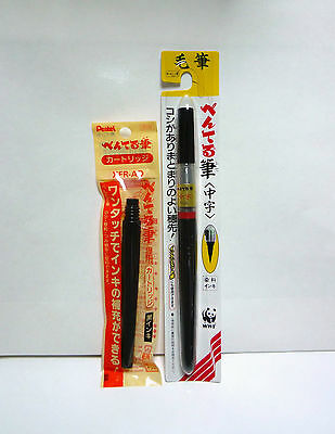 Japanese Fude Brush Pen with 5 Cartridge / Pentel for cindynphong
