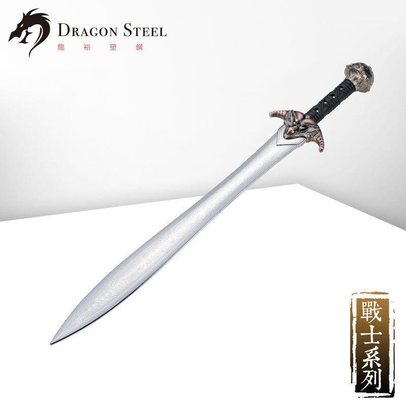 Dragon Steel Dragon sword S CH-188P  Martial Arts Plastic training weapon  save 60% discount