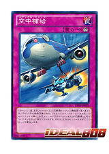 Yugioh x 3 Aerial Charge - Common - LTGY-JP073 Japanese Mint