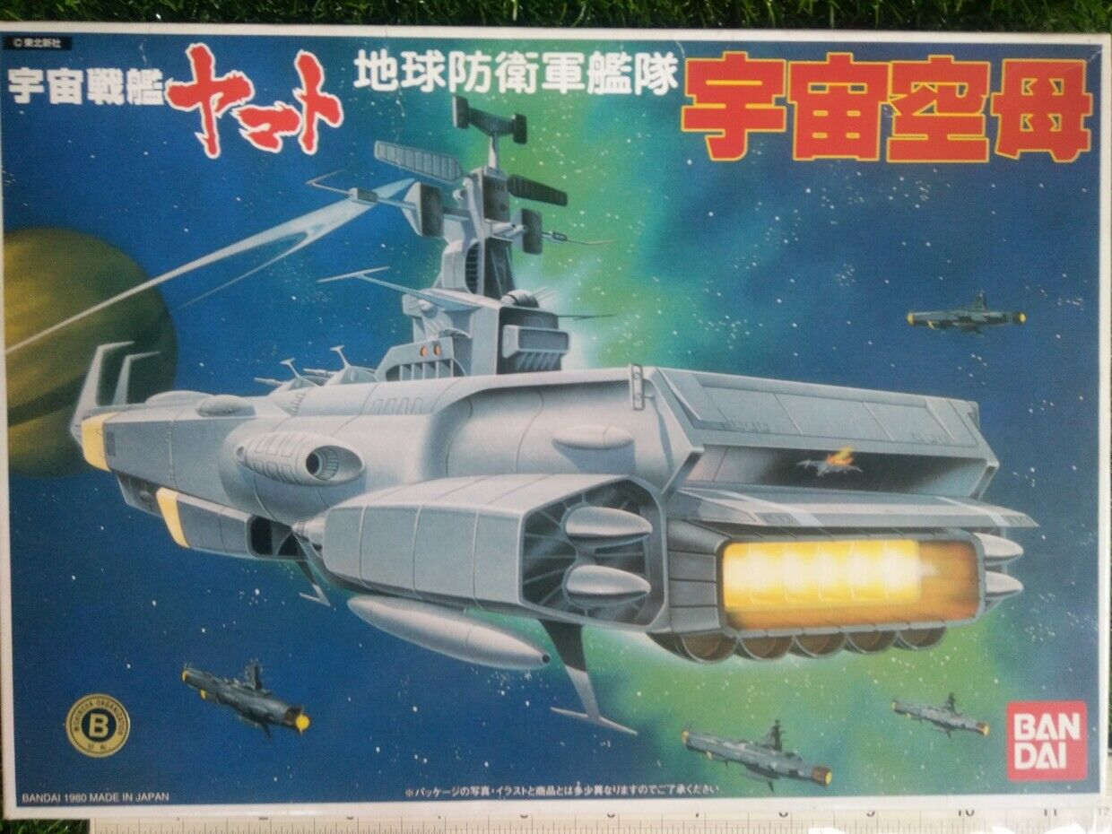 BANDAI PLASTIC MODEL SERIES   STAR BLAZERS   EDF SPACE CARRIER MODEL KIT 1980