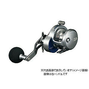 Daiwa 15 Saltiga 35 NLSJ From Japan