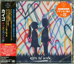 KYGO-KIDS-IN-LOVE-JAPAN-CD-Ltd-Ed-E78