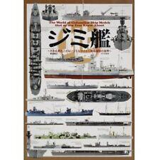 Jimikan: Unfamiliar Warship in the World Model Kit Book