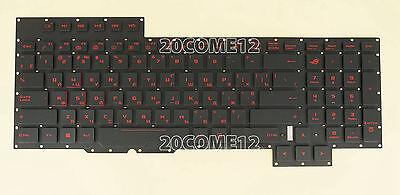 for ASUS G701V G701VO G701VI G701VIK KEYBOARD French Clavier NO BACKLIT BOARD