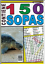 SOPAS-DE-LETRAS-Lote-de-4-tomos-de-100-paginas-boligrafo-de-regalo miniatura 9
