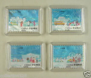 China Stamps Made by Real Shell Carving, 2015-15 China Dream, Set of 4 Pieces