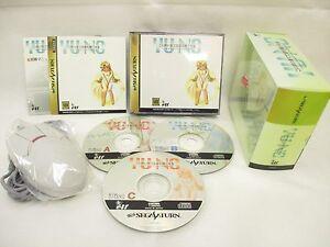 Copieux Yuno Yu Sans Édition Limitée Article Réf / 2638 Sega Saturne Import Japon Jeu Ss