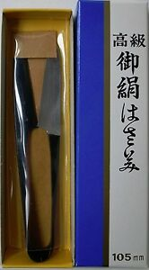 Doukan-Giapponese-Tradizionali-Forbici-DK-508-Prodotto-in-Giappone