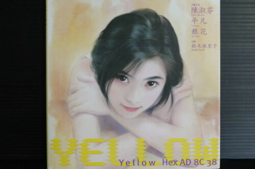 Yellow Chen Shu-Fen Common Yin Hua Art Monologue Book