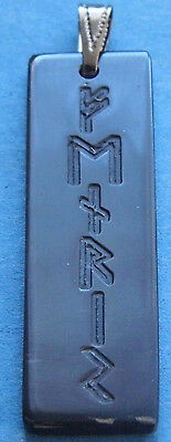 Horn Amulett Runenamulett Fenris