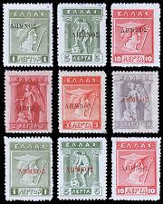 Greece Scott N20 // N51C Occupation - Lemnos (1912) Mint H F-VF, CV $26.70
