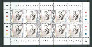 BRD-Mi-Nr-1962-als-10er-Bogen-Heine-mit-Runen-Kleinbogen-postfrisch