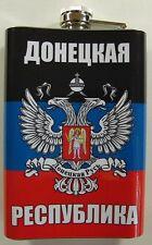 We Stand for Donbass, DNR Russian Souvenir Metal Hip Flask 9 Oz